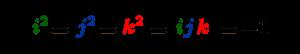Formule de multiplication des quaternions